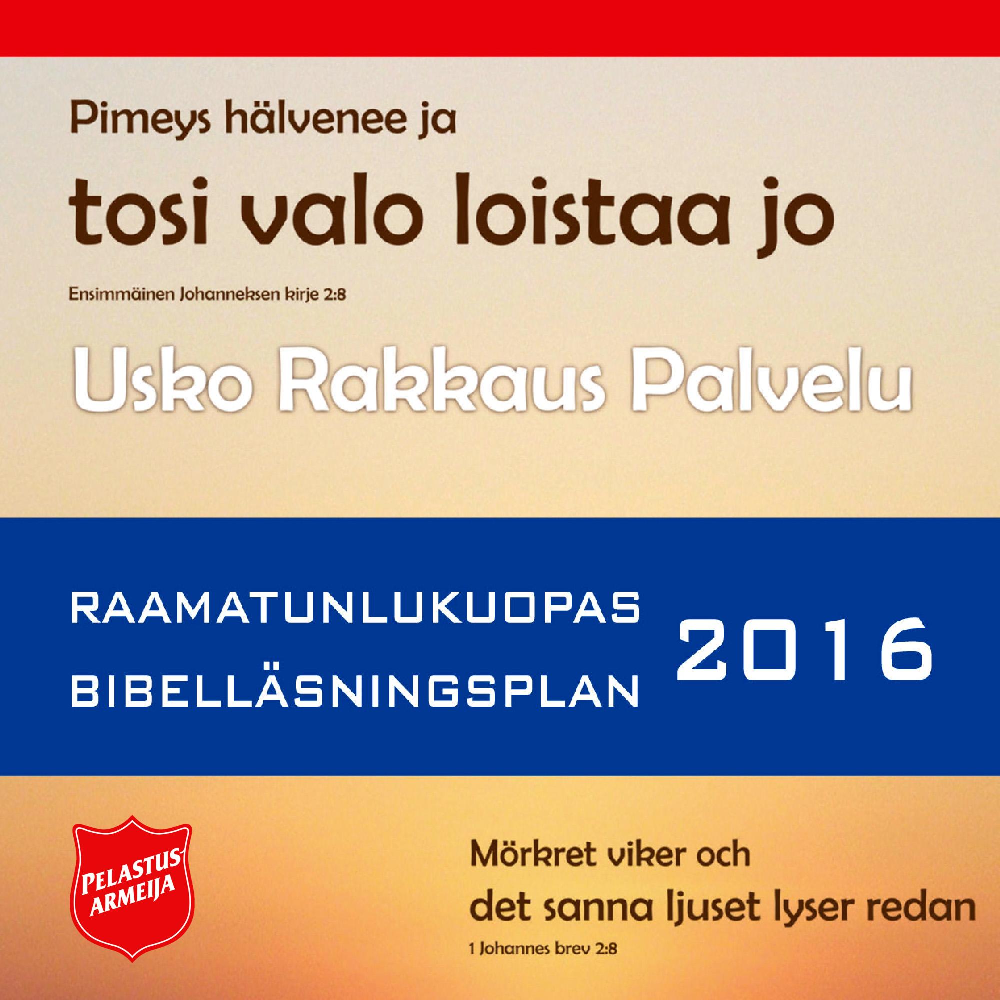 Raamatunlukuopas 2016